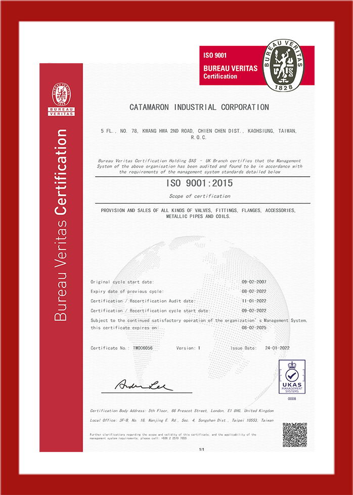 Catamaron Industrial Corporation